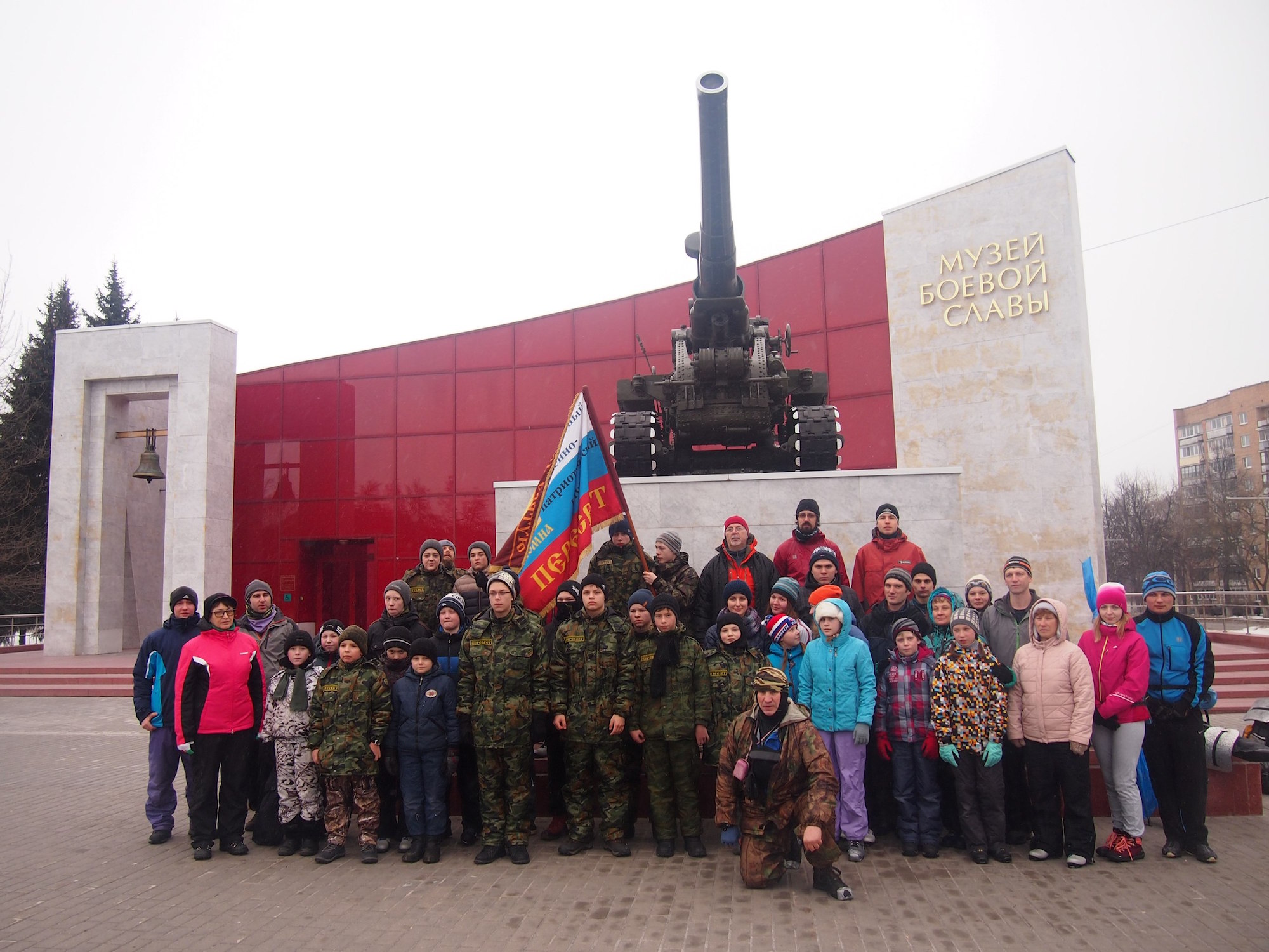 Лыжный военно-патриотический поход «Звездный-2017»